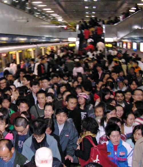 overpopulation in tokyo Nevertheless, major cities, especially tokyo, yokohama, and chiba, and to a lesser extent kyoto, osaka and kobe, remain attractive to young people seeking education japan's total fertility rate (tfr) in 2012 was estimated at 141 children per woman, increasing slightly from 132 in the 2001.