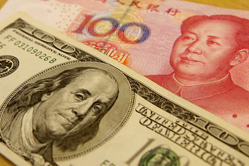 china currency war With a growing black market betting against the yuan a sharp fall in the exchange rate could be a bigger danger for australia than the volatility on the stock market.